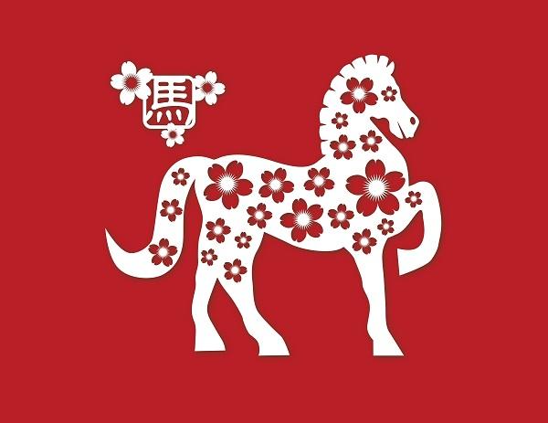 Chinese NY Horse
